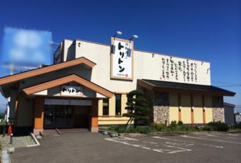 回転寿しトリトン 清田店の画像・写真