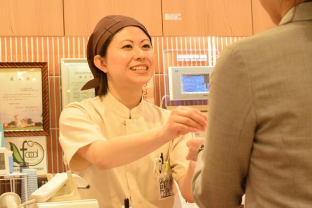 回転寿しトリトン 円山店の画像・写真
